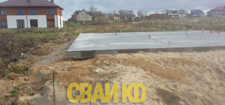 Свайный фундамент с плитой. Фундамент для дома в п.Заостровье.